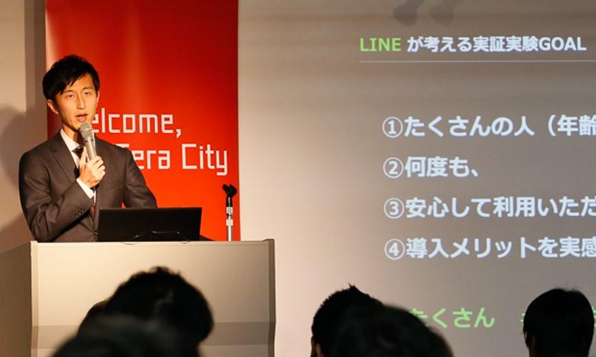 LINE Fukuoka 南方