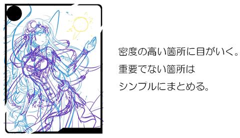 20160707_9