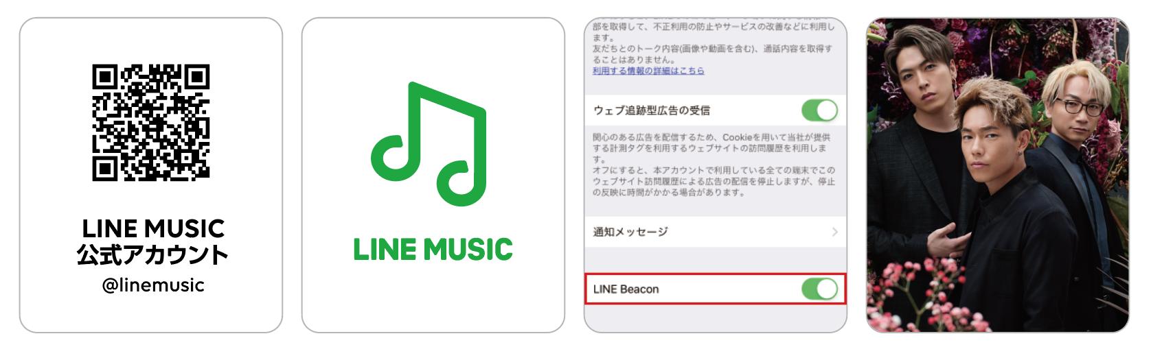 20181019_fukuokamarathon_music_blog02