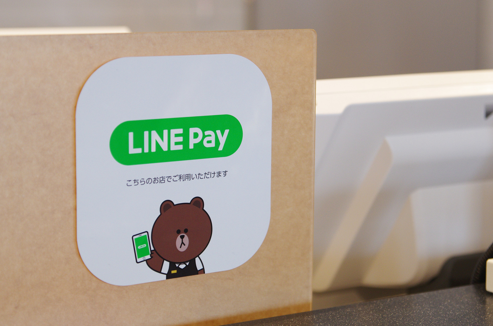 LINE Pay_fukuoka02