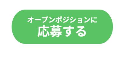スクリーンショット 2021-09-06 17.38.02