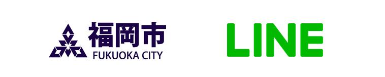 LINE・福岡市logo
