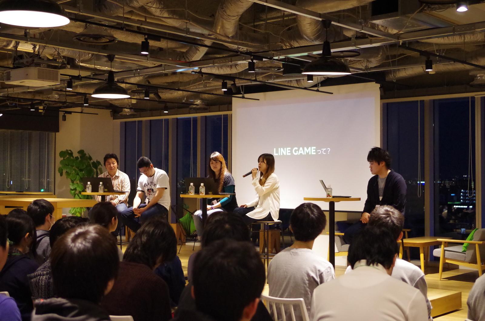 LINE Fukuoka GAME ①