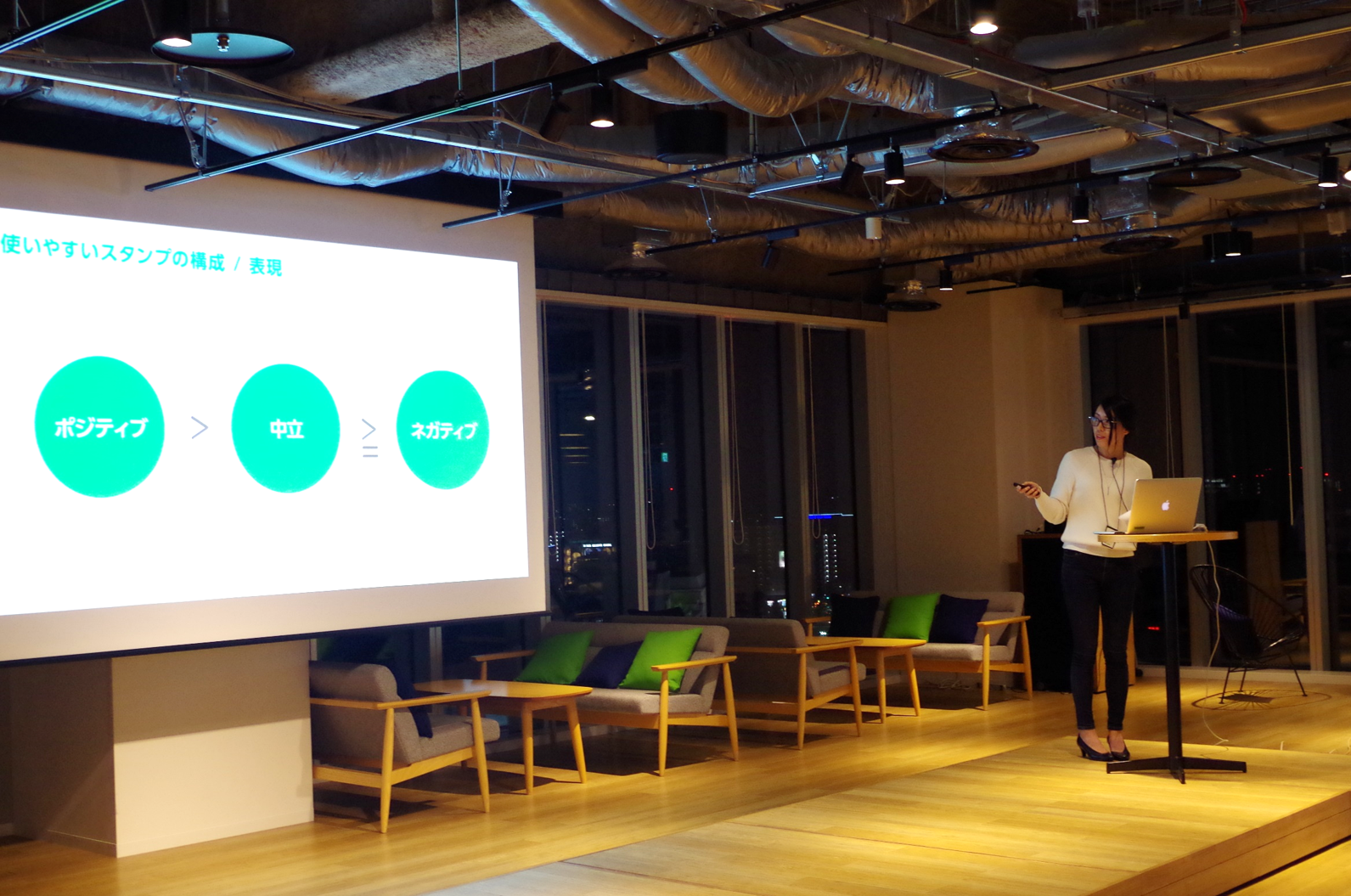 LINE Illustrator Meetup #4 ①