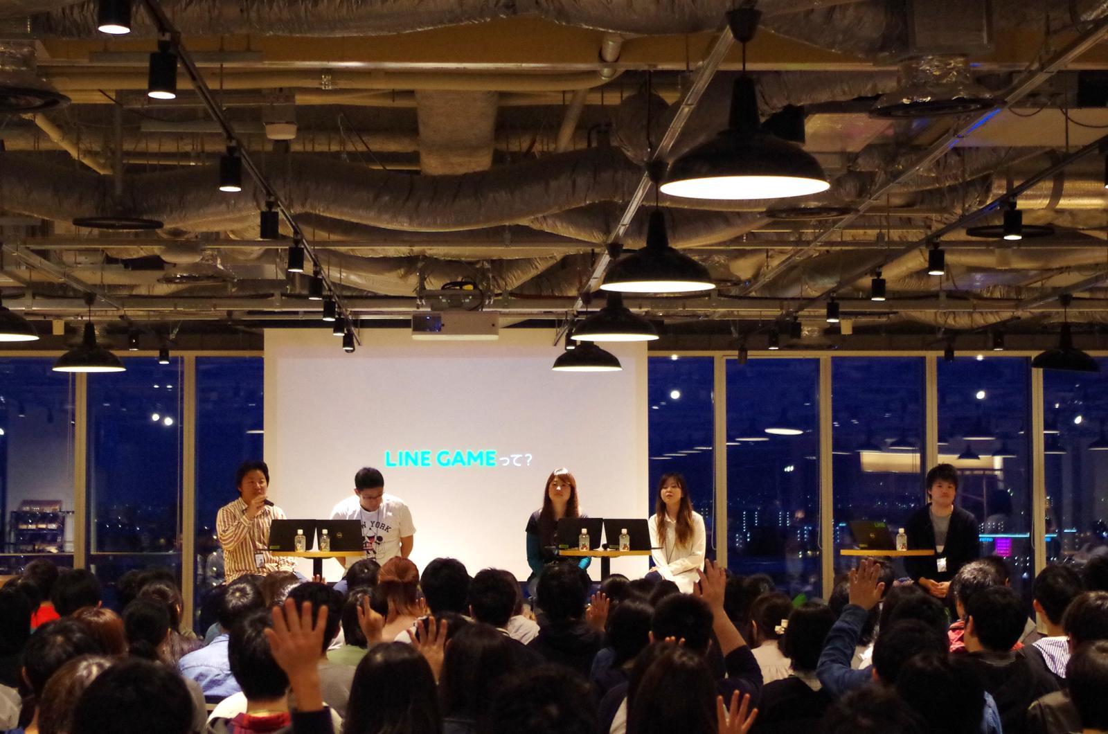 LINE Fukuoka GAME ②