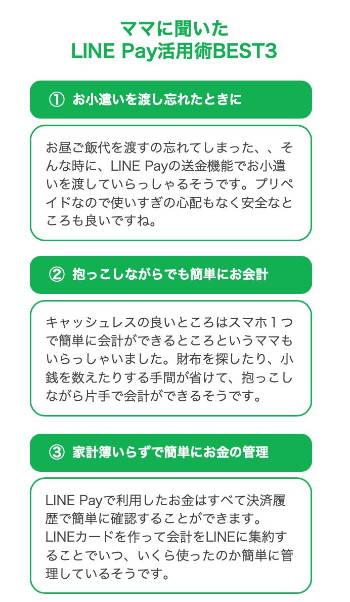 スクリーンショット 2019-05-30 18.23.02
