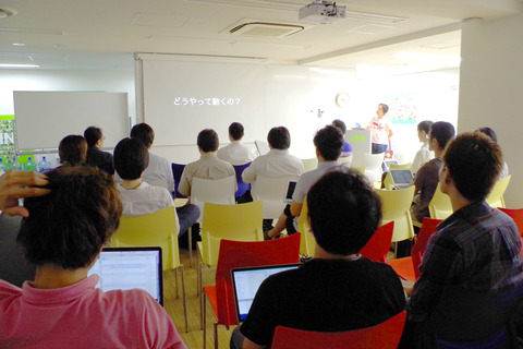 LINE Developper Meetup②