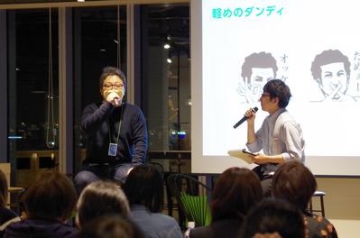 LINE Illustrator Meetup #4 ⑮