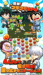 Jumputi_Heroes_SS_04