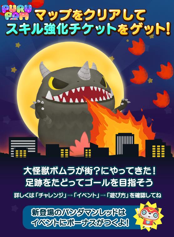 イベント_マップ_お知らせ_001