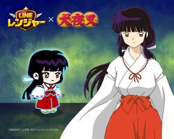 180511_Ranger_Inuyashha_Kikyo