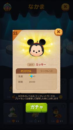 Mickey_JP