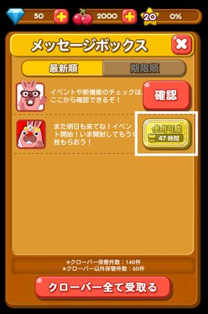 magicCard_ready_J