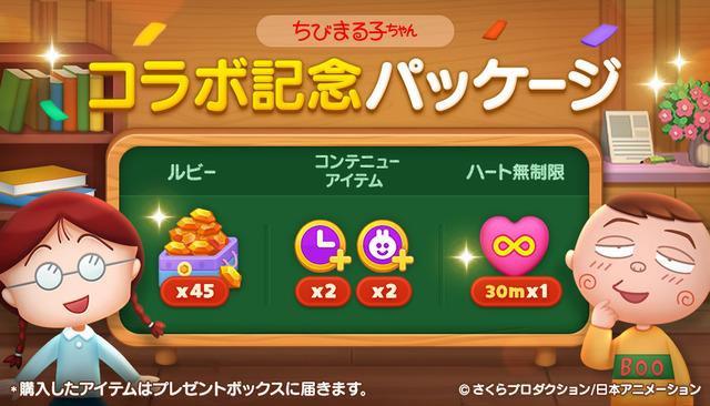 sales_LimitedPackage_JP