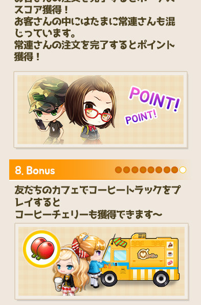 manual1_2_jp(m)