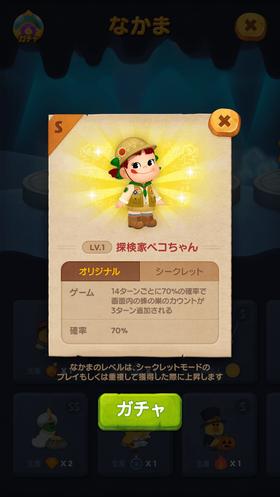 s-Explorer_jp