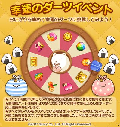 1019_luckydart_jp