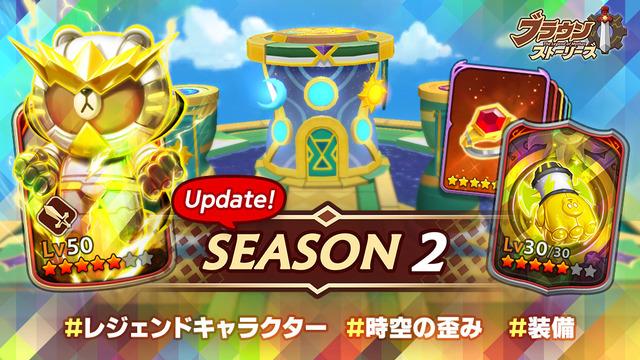 Twitter_Banner_jp(1040x585)
