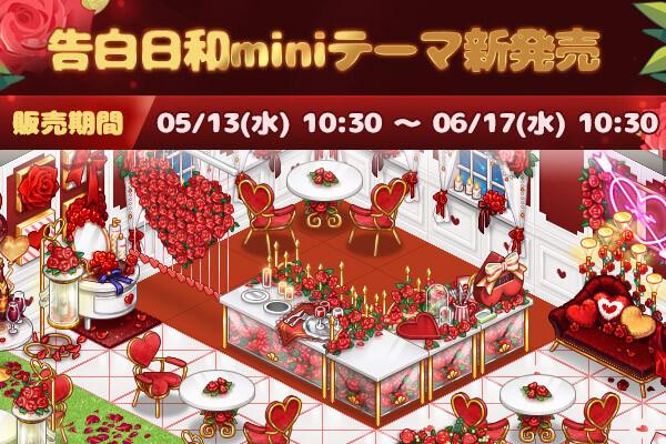 ingame_mainbanner517_jp