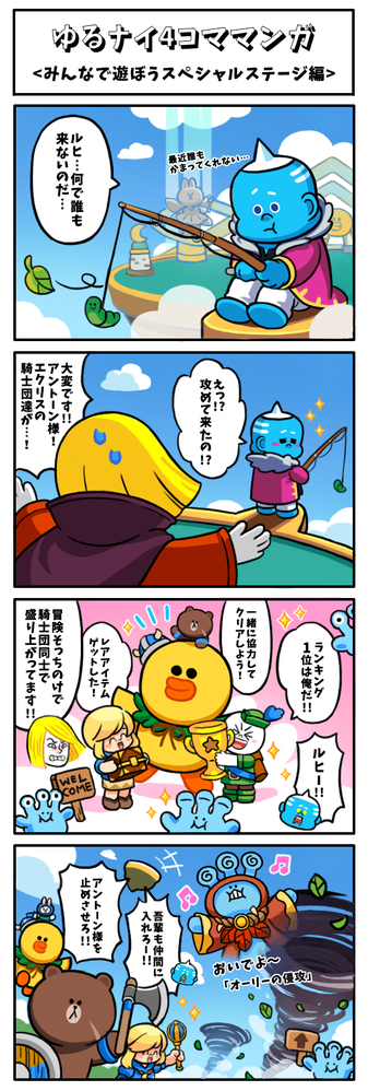 LK_ollie_jp_2