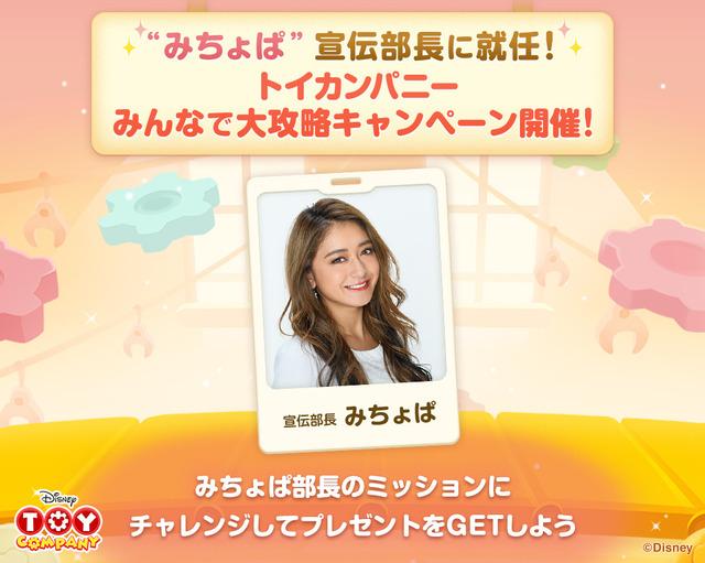 TL_cp0528_jp