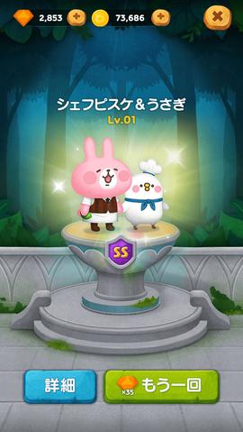 160805_kanahei_official blog screenshot_01