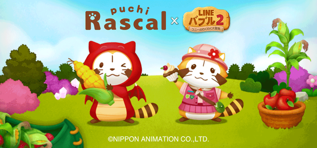 blog_main_rascal_170816