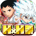 icon_HUNTER×HUNTER祭四角切り抜き_1024x1024 (1)