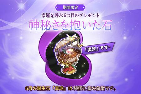 ingame_mainbanner226_jp