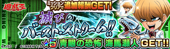 banner_quest2_40049_c