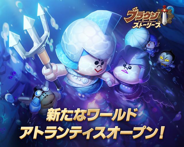 Blog_world4_jp(1040x830)