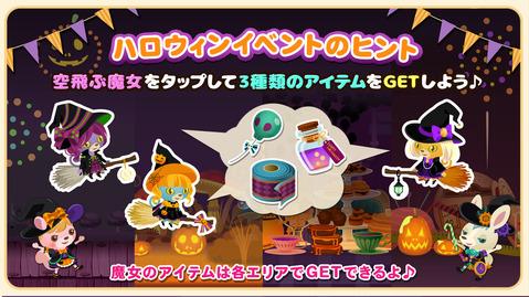 DG_Halloween_SS_5