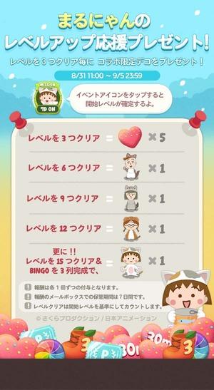 pop3_banner1_327_levelup