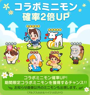 0814_heidiup_jp