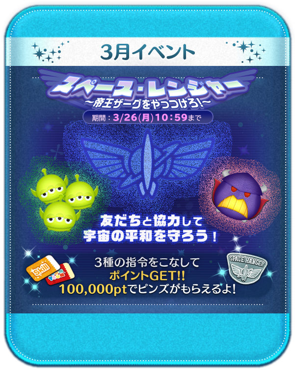 TOP_遊び方_e44