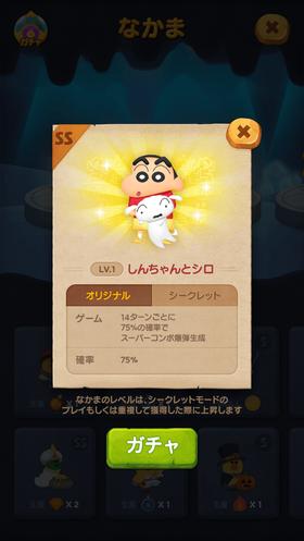 ss-shinsiro_jp
