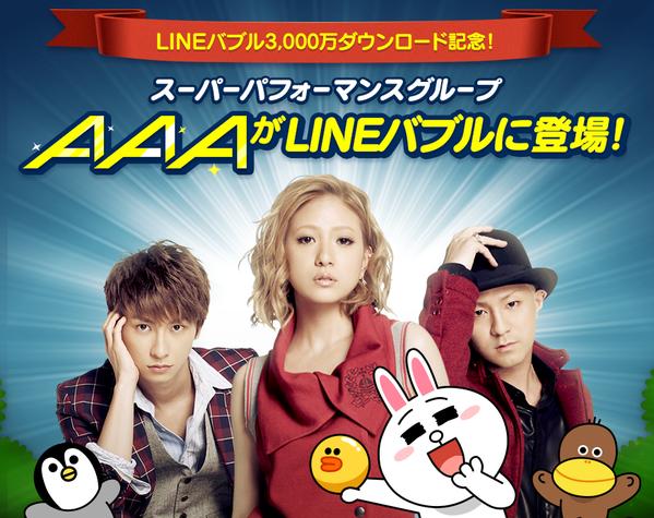 blog_AAA_3