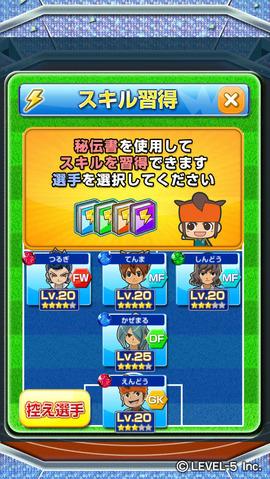 09_画面写真6