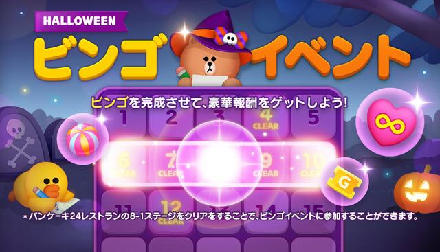 img_banner02_JP