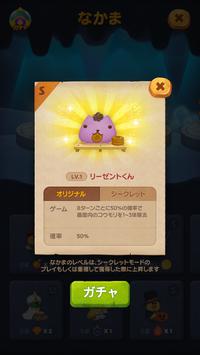 s-REGENT KUN_jp