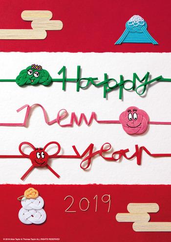 NEW-YEAR-BARBAPAPA