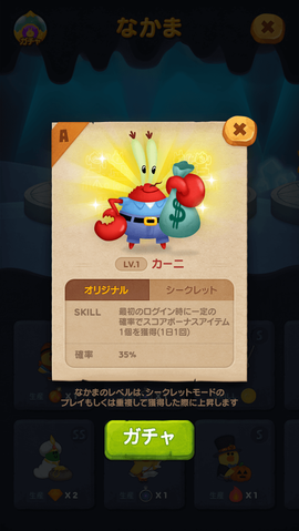 03_Info_4_JP