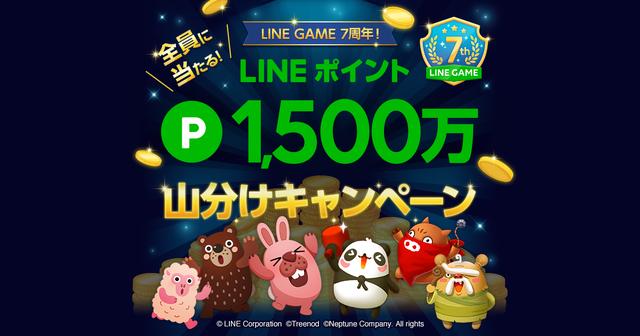game7_og (1)