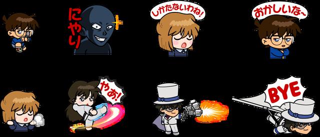 アニメスタンプ画像
