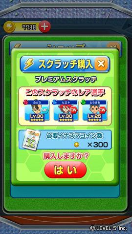 06_画面写真3