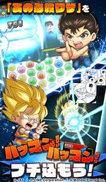 Jumputi_Heroes_SS_02