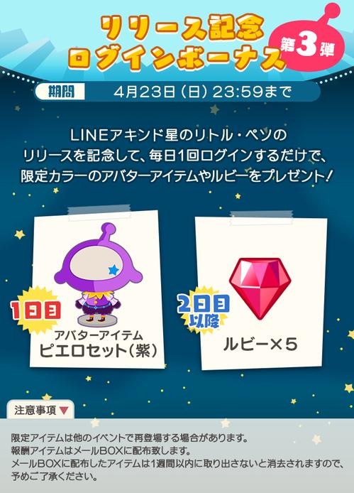 pp_20170417_01