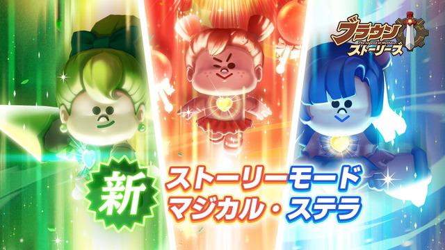 Line_Banner2_jp(1040x585)