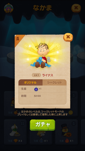 a-Linus_jp