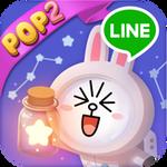 POP2_icon5.4.0_192px